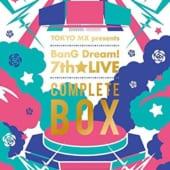【Blu-ray】TOKYO MX presents「BanG Dream! 7th☆LIVE」COMPLETE BOX 高価買取中!