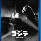 ゴジラ シリーズ DVD・ブルーレイ 高価買取中!