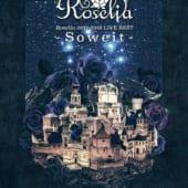 Roselia 2017-2018 LIVE BEST -Soweit- Blu-ray 高価買取中!