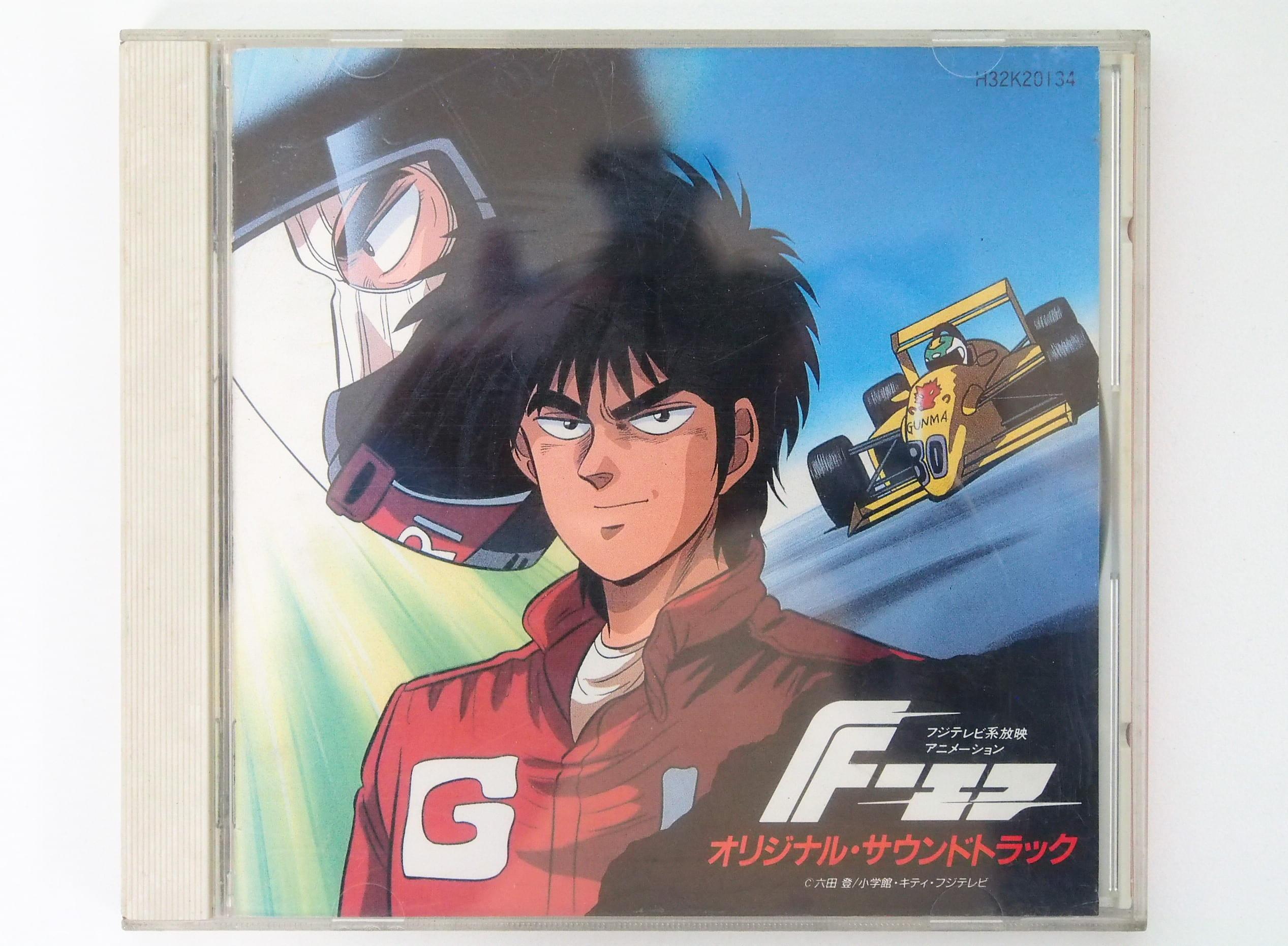 高価買取したF エフ オリジナルサウンドトラックCDの表紙