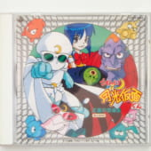 ごぞんじ!月光仮面くん 歌とBGM 正義の音楽集 CD 高価買取中!
