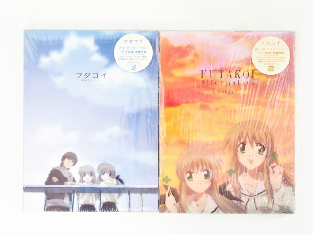 高価買取したタコイ オルタナティブ DVD-BOX Sara+Soujyu全巻セットの表紙