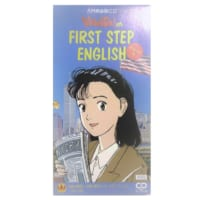 【8cmCD買取】YAWARA! 入門英会話CD テキスト付き 高価買取中!