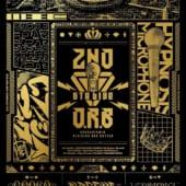 ヒプノシスマイク –Division Rap Battle- 6th LIVE ≪2ndD.R.B≫ 1st Battle・2nd Battle・3rd Battle Blu-ray/DVD 高価買取中!