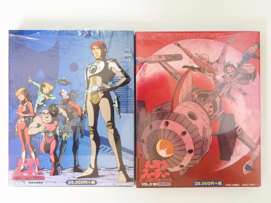 高価買取したキャプテンフューチャー Blu-ray BOX 全2巻セットの表紙