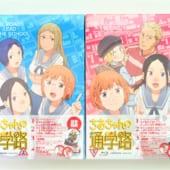 ちおちゃんの通学路 Blu-ray BOX 上下巻セット 高価買取致しました!