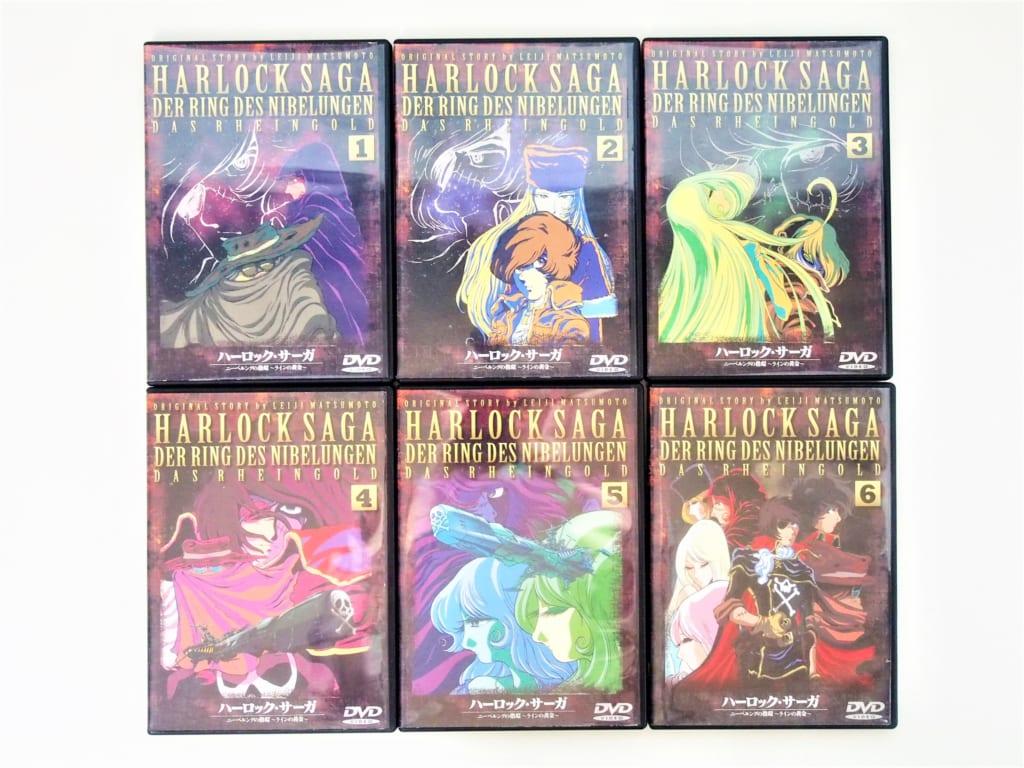 高価買取したハーロック・サーガ ニーベルングの指環 ~ラインの黄金~ DVD 全6巻セットの表紙