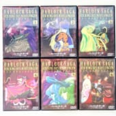 ハーロック・サーガ ニーベルングの指環 〜ラインの黄金〜 DVD 全6巻セット 高価買取!