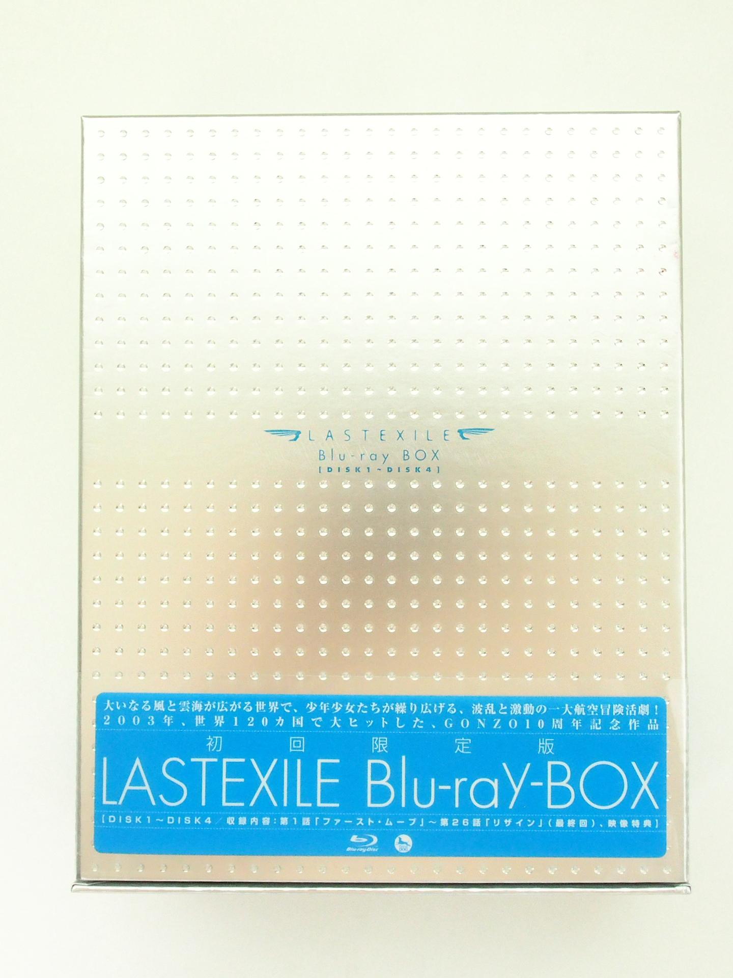 高価買取したラストエグザイル Blu-ray BOX 初回限定版の表紙