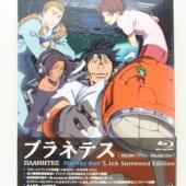 プラネテス Blu-ray Box 5.1ch Surround Edition 高価買取!