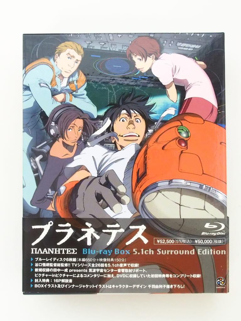 高価買取したプラネテス Blu-ray Box 5.1ch Surround Editionの表紙
