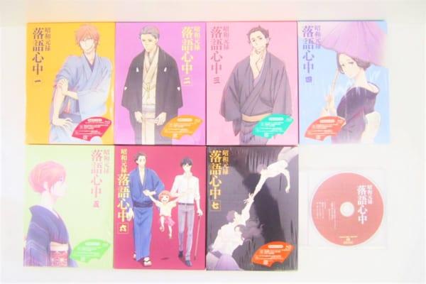 【高価買取】昭和元禄落語心中 Blu-ray 全7巻 数量限定生産版!