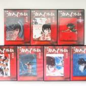 忍風カムイ外伝 DVD 全7巻セット 高価買取致しました!