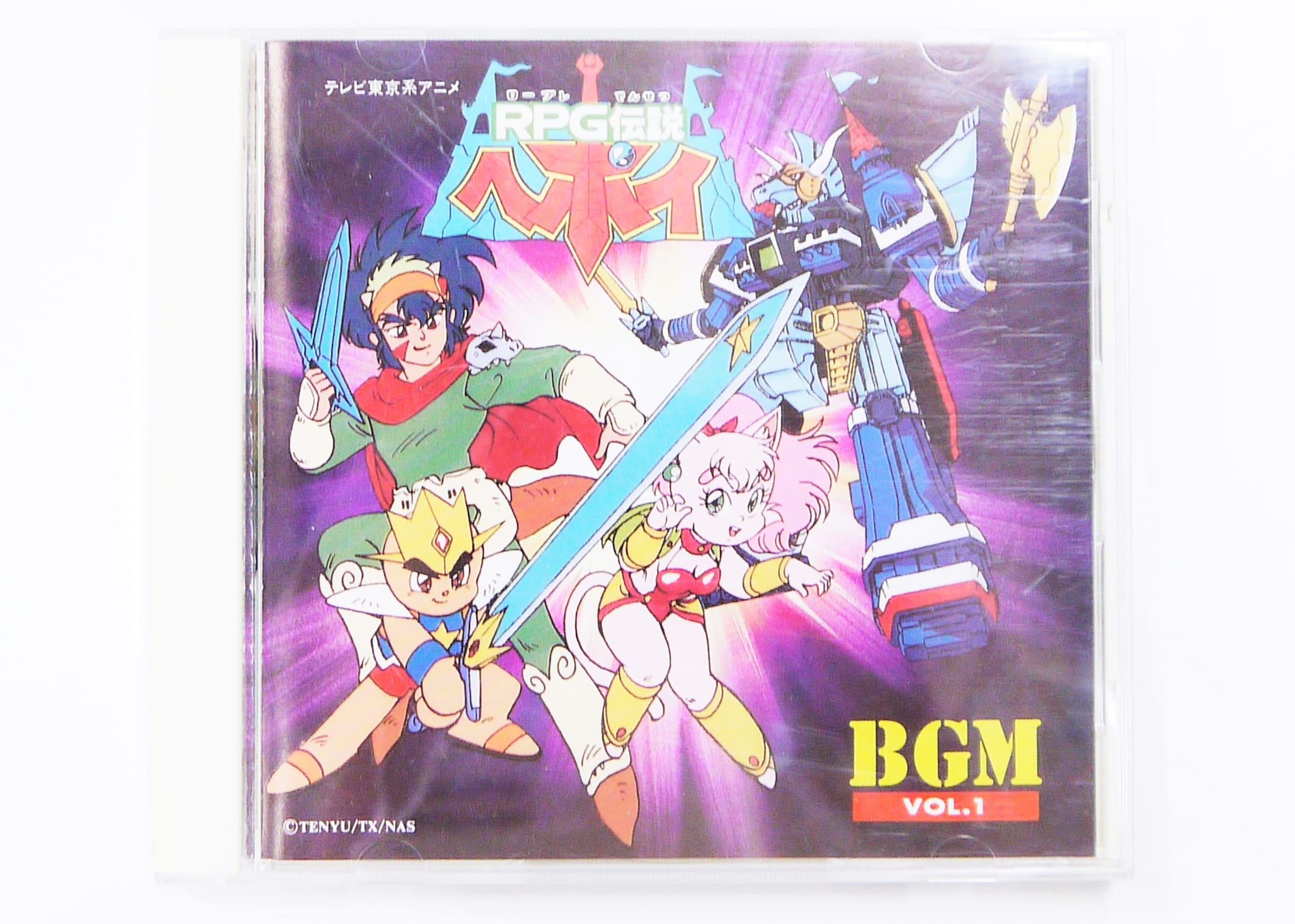 高価買取したサントラ RPG伝説ヘポイ BGM VOL.1の表紙