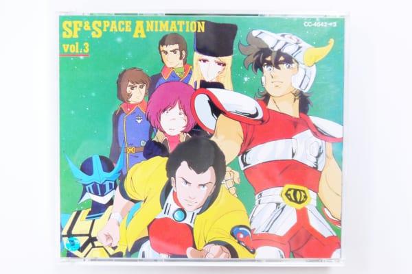 SF&スペースアニメ大全集 VOL.3 高価買取中!