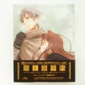 狼と香辛料 Blu-ray Disc BOX 期間限定生産 高価買取!